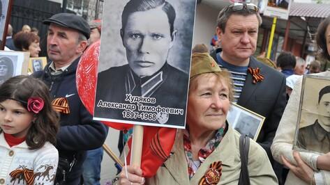 Потомки бойцов Воронежского добровольческого полка колонной прошли по городу