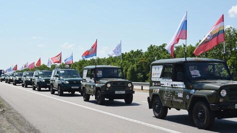 В Воронежскую область прибыл автопробег «Дорогами победителей»