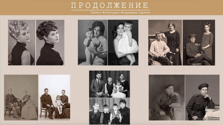 Воронежцы сделают фотографии по мотивам старых семейных снимков