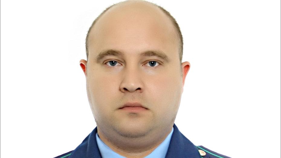 Прокуратуру Терновского района возглавил Виталий Гиренко