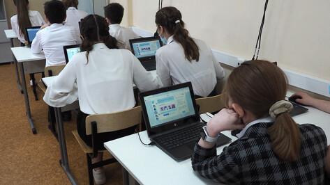 Качество образования в Воронежской области оценили по модели PISA