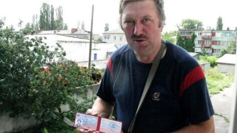 Терновский правозащитник предъявил иск к Сбербанку за «испорченную карму»