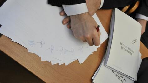 Гордума утвердила бюджет Воронежа во втором чтении