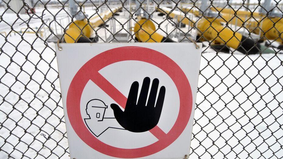 «Газпром» пригрозил полностью прекратить поставки газа на Украину