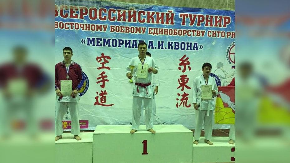 Бобровский каратист завоевал «золото» на всероссийских соревнованиях