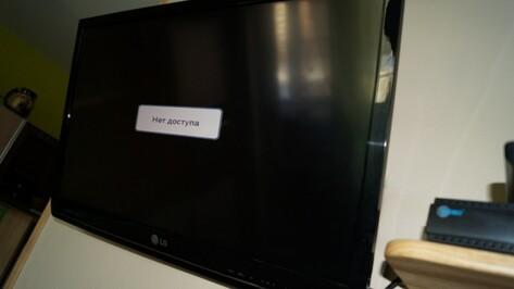 Мэр поручил найти в Воронеже дома с антеннами, не способными принимать цифровой сигнал