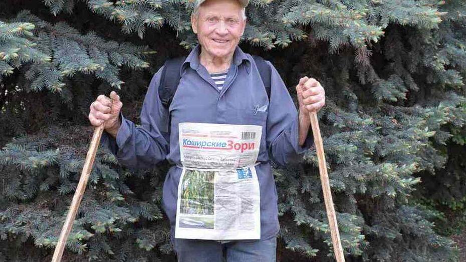 В Каширском районе 82-летний пенсионер совершил марш-бросок 25 км