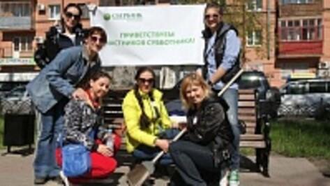 Сотрудники Сбербанка привели в порядок центр Воронежа