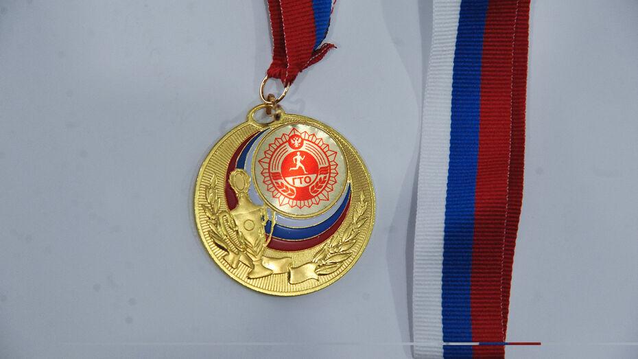 В Воронеже отпразднуют 90-летие ГТО