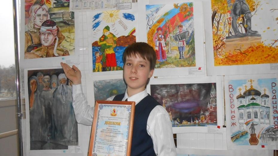 Эртильский школьник победил в областном конкурсе «Символы России и Воронежского  края»