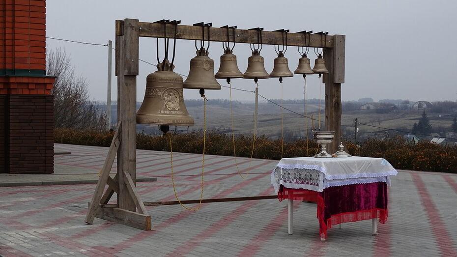 Звонницу нового храма освятили в хохольском селе Староникольское