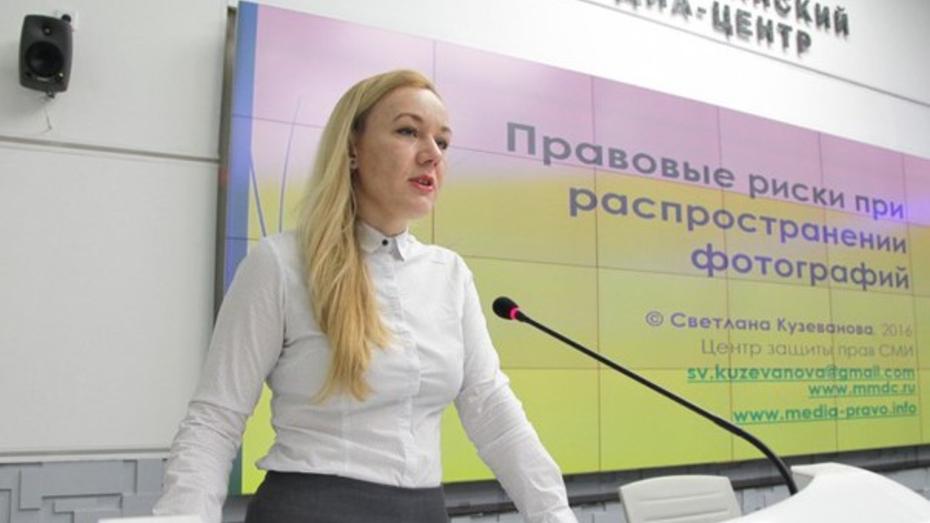 В Воронеже пройдет бесплатный семинар о защите авторских прав на фотографии