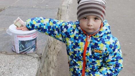 Жительницы Семилук начали сбор средств на лечение 5-летнего мальчика с Украины