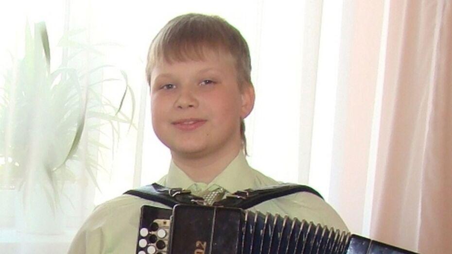 12-летний хохольский баянист победил в межзональном конкурсе «Юные таланты»