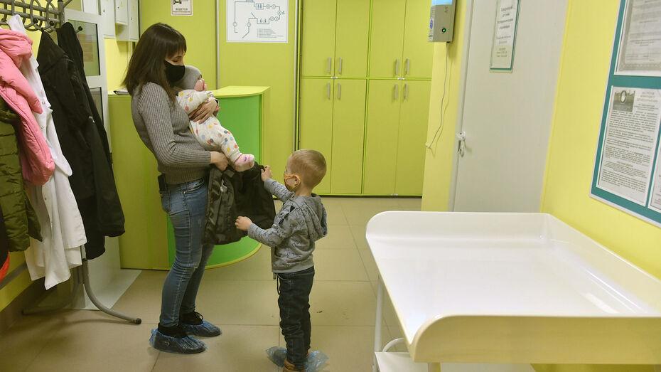 Более 240 млн рублей направили на переустройство детских поликлиник Воронежской области