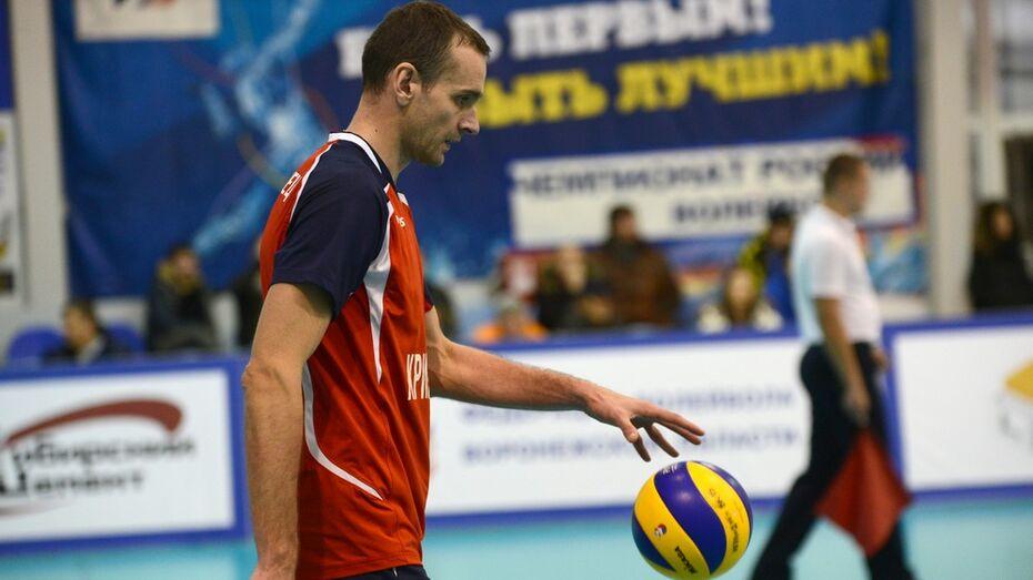 Воронежские волейболисты проиграли лидеру лиги