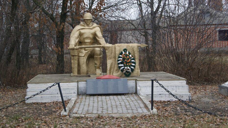 Жители поворинского села к 9 Мая отремонтируют памятник павшим односельчанам