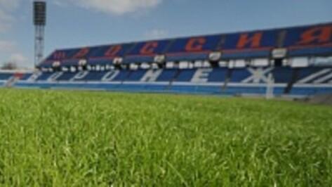 На матч с воронежским «Факелом» приедут около 500 фанатов московского «Торпедо»