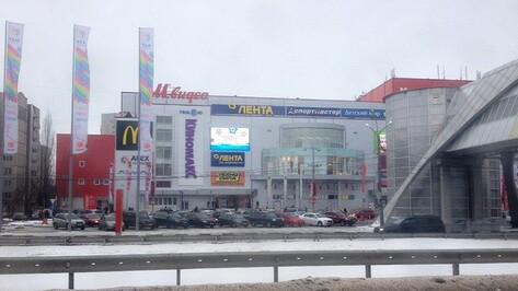 Кинотеатр «Киномакс» остановил работу в Воронеже