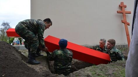 В Кантемировском районе перезахоронили останки 18 красноармейцев