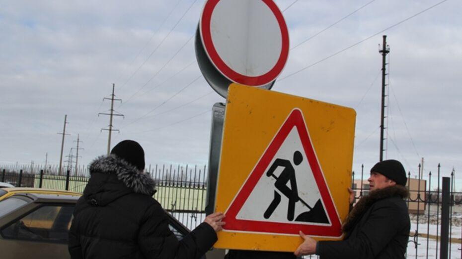 В Новохоперске запрещено движение по автодороге, построенной рядом с новым больничным комплексом