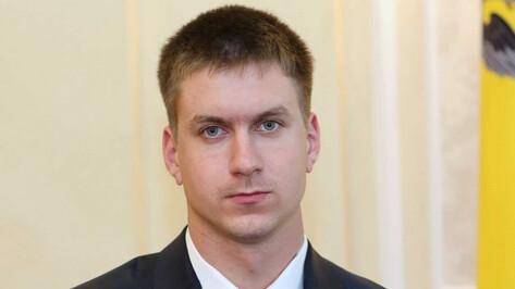Бывший вице-мэр Воронежа возглавил Агентство по инновациям и развитию