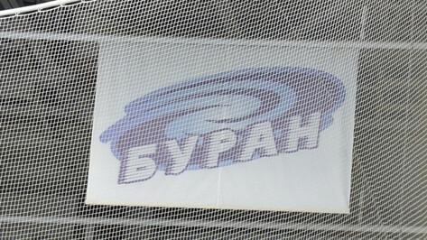 Воронежский «Буран» сыграет на двух предсезонных турнирах
