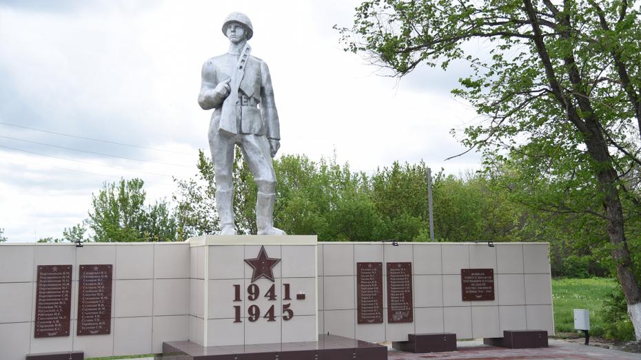 В новохоперской Пыховке отремонтировали памятник участникам Великой Отечественной