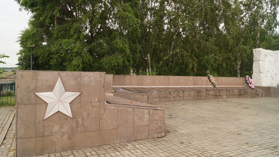 В хохольском селе Гремячье увековечат память 199 солдат ВОВ
