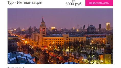 Воронежский фотограф взыскал компенсацию за нарушение авторских прав