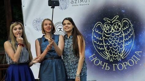 Экскурс в историю и мыльные гиганты. Как прошла первая «Ночь города» в Воронеже