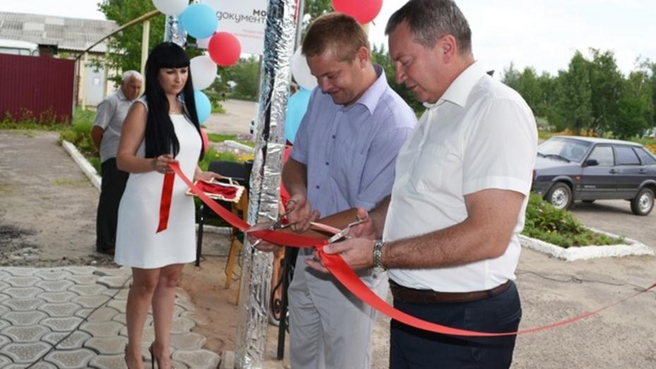 В калачеевском селе открылся офис МФЦ «Мои документы»