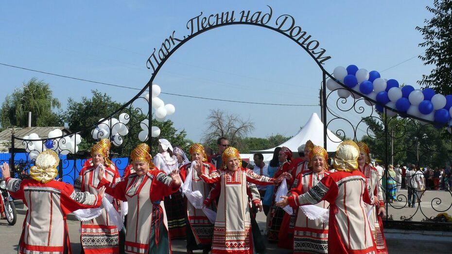В Воронежской области пройдет певческий фестиваль «Песни над Доном»