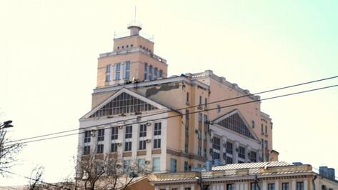 Ремонт корпуса юрфака Воронежского госуниверситета обойдется до 10,3 млн рублей