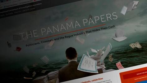 Воронежцы попали в базу офшорных компаний «Панамского архива»