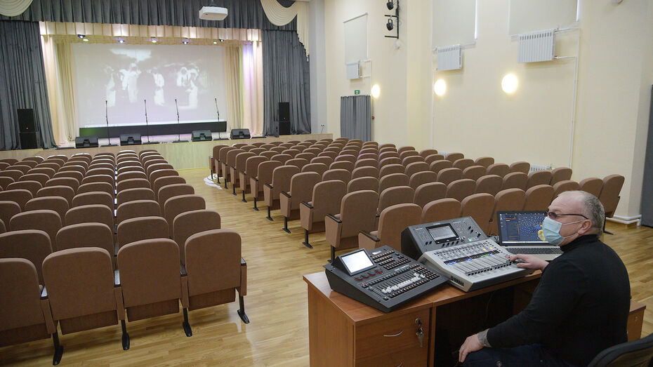 Работники культуры Воронежской области отправятся учиться в ведущие учреждения России