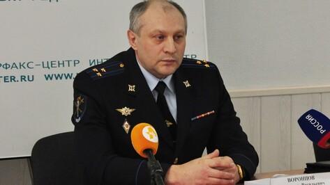Владимир Путин присвоил генеральское звание главному следователю воронежской полиции