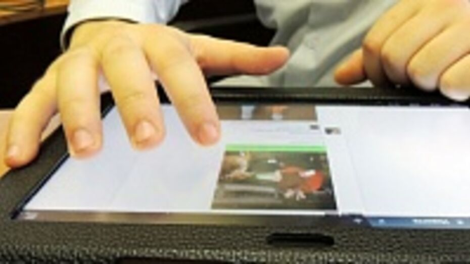18-летнего воронежца оштрафовали за размещение музыки в соцсети