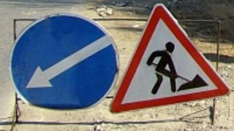 В Воронеже на месяц перекроют часть улиц Красноармейская и П. Осипенко