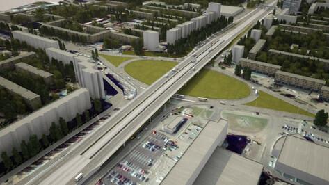 Воронеж получит федеральное финансирование на строительство развязки на Остужева