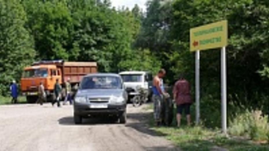На грибановском участке Теллермановского лесничества прошла акция «Чистый лес»