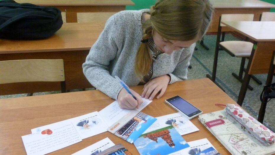 Открытки с видами Бобровского района разлетелись по всему миру