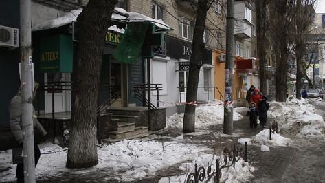 Почти на 1 тыс уменьшилось число пострадавших от гололеда в Воронежской области