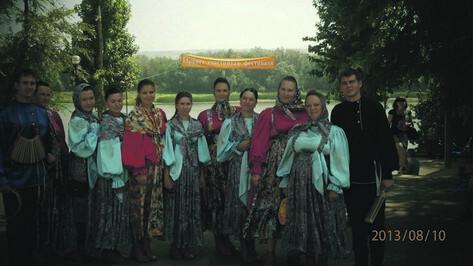 Два песенных коллектива из Бутурлиновского района стали лауреатами фестиваля «Песни над Доном»