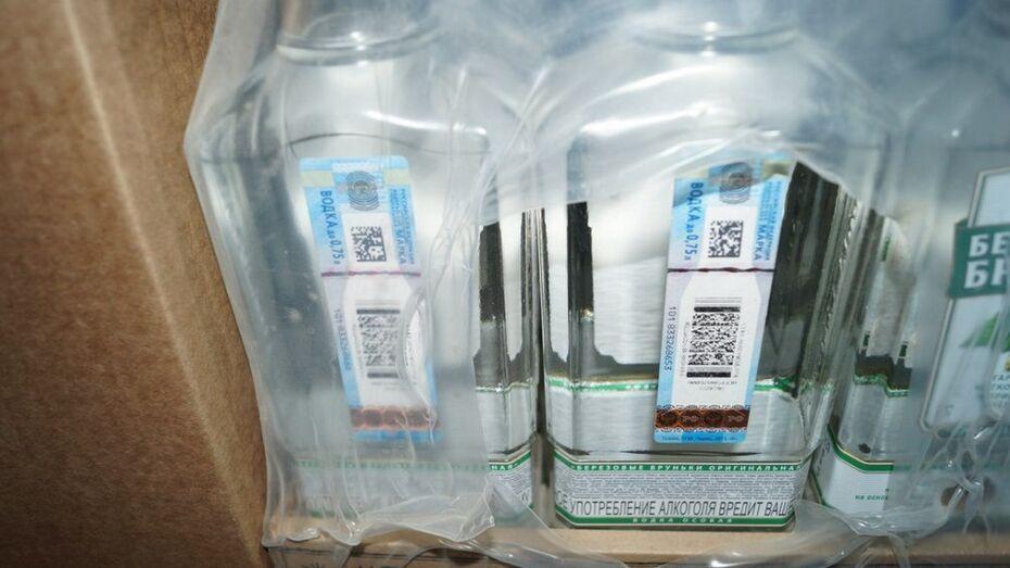 Мэрия Воронежа опубликовала список добросовестных торговцев алкоголем