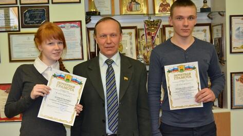 Богучарское молодежное правительство подвело итоги конкурса «Богучар нашей мечты»