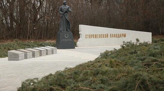 На острогожском Сторожевском плацдарме реконструировали мемориал
