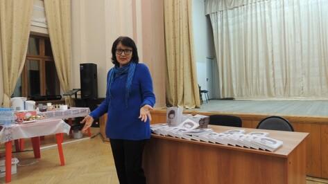 Воронежский журналист написала первую в России историю успеха аутиста