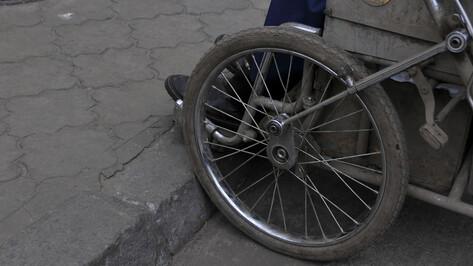 В Воронеже отремонтируют реабилитационный центр для молодых инвалидов