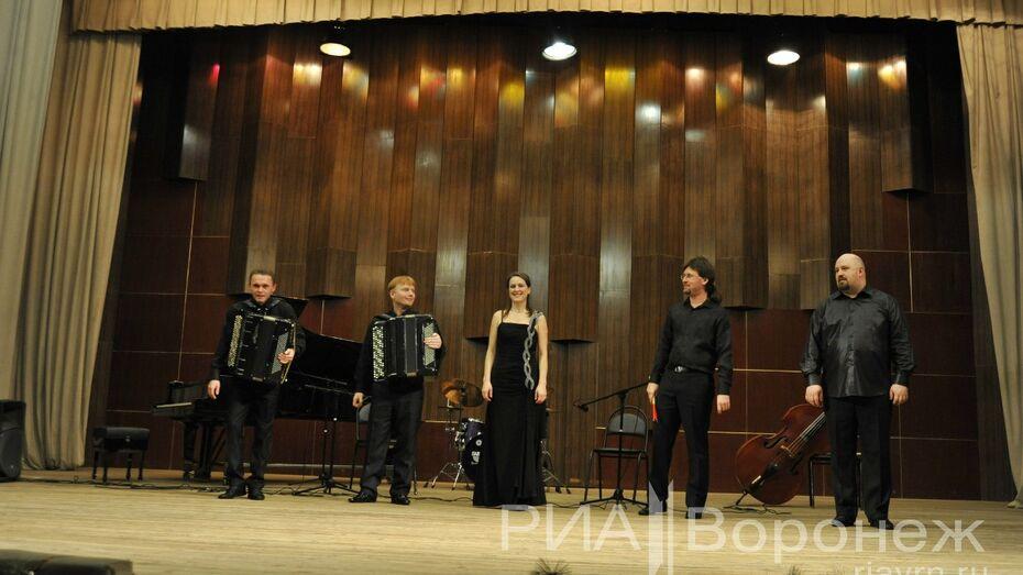 «Воронежские солисты» выступят в книжном клубе